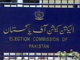 نااہلی ریفرنس؛ الیکشن کمیشن نے عمران خان سے جواب طلب کرلیا