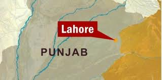 پنجاب حکومت نے پیر کولاہورمیں مقامی چھٹی کا اعلان کردیا