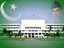 قومی اسمبلی اجلاس، بھمبر سیکٹر میں بھارتی جارحیت کیخلاف مذمتی قرارداد منظور