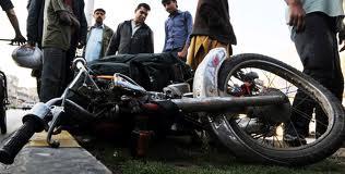 motar cycle