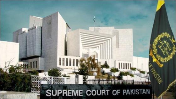 supreme-court-pakistan3