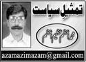 Azam Azim Azam Logo