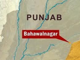 bhawalnagar