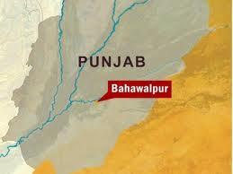 bhawalpur