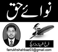 farruk shahbaz