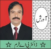 Dr. B.A Khuram