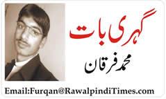 Muhammad Furqan