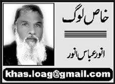 تحریک طالبان پنجاب کی جانب سے ہتھیار ڈالنے کا اعلان