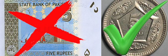 5-rupee