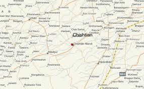 chishtian