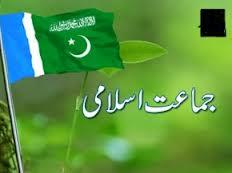 jamti islami