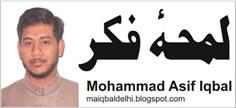 muhammad asif iqbal