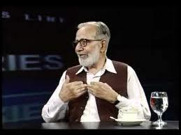 prof. ghafoor