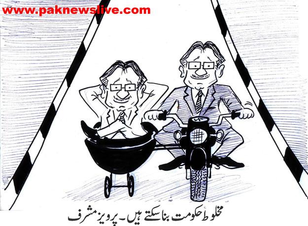 Cartoon29-01