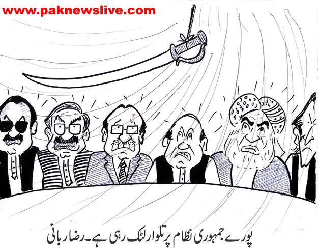 Cartoon29-02