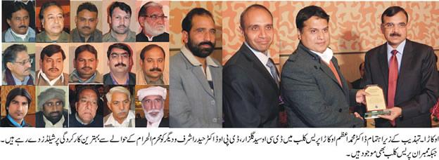 Paknews 15-1-2013