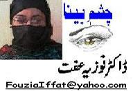 dr.fouzia iffat