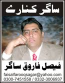 faisal farooq
