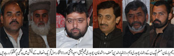 PMLN PTI