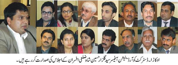 Paknews photo Okara