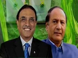 pmlq and ppp