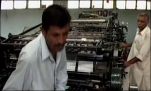 pakistan-politics-election2013-ballotpaperprinting_4-20-2013_97658_l