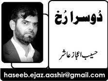 haseeb ijaz