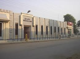 okara press club