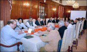 Pakistan-PM-Lahore-EnergyMeeting_6-6-2013_104082_l