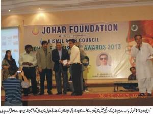 aqeel award