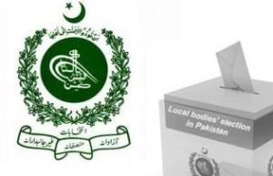 bd election
