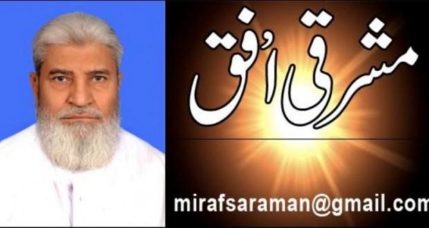 سندھ ورکرز کنونشن سراج الحق کا خطاب