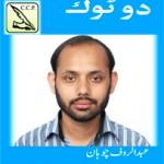 abdul raouf