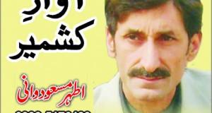 پاکستان میں نئے موضوعات نئی صورتحال کا پیش خیمہ