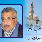 khalid fawad