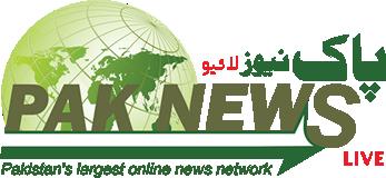 Pak News Live