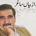Photo of دیرکاضمنی الیکشن اور الیکشن کمیشن کافیصلہ