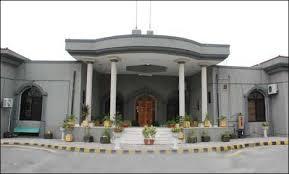 اسلام آباد ہائی کورٹ نے پی ٹی آئی کواسلام آباد بندکرنےسے روک دیا