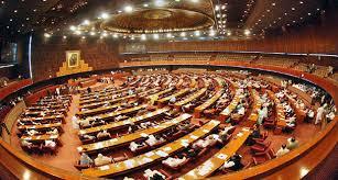 پارلیمنٹ کا مشترکہ اجلاس 17 نومبر کو طلب' نوٹیفکیشن جاری