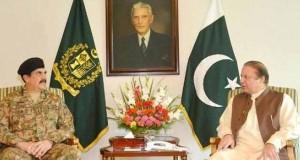 وزیراعظم اورآرمی چیف جنرل راحیل شریف کی ملاقات