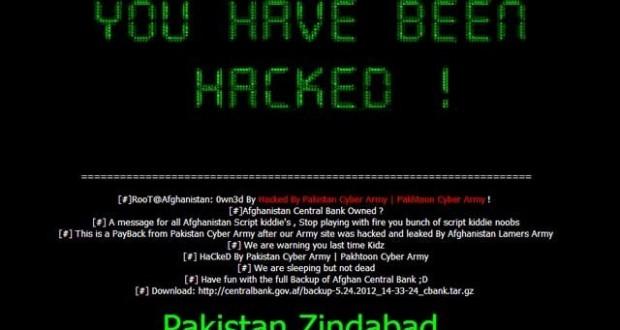 بھارت کے 7 سفارتخانوں کی ویب سائٹس ہیک