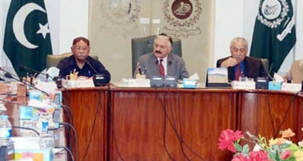 الیکشن کمیشن نے اراکین پارلیمنٹ کے اثاثوں کی چھان بین کی سمری منظور کر لی
