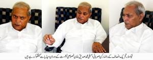 ٹیکسلا:معاشی دہشتگردوں کے خلاف جہاد جاری رکھیں گے، محمد صدیق خان