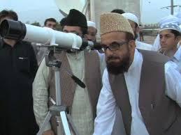 ربیع الاول کا چاند نظر آگیا، عیدمیلاد النبیؐ 12 دسمبر کو ہوگی