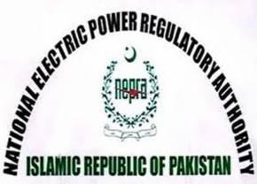 بجلی کی قیمتوں میں 2 روپے60 پیسے فی یونٹ کمی کا نوٹیفیکیشن جاری