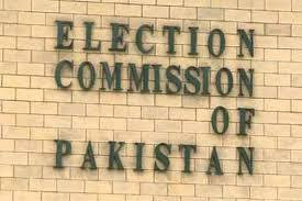پنجاب میں میئر،ڈپٹی میئر کے انتخاب کا شیڈول جاری،الیکشن22 دسمبر کو ہوگا