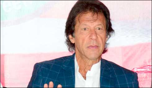 عمران خان نظر بند