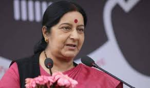 بھارتی وزیرخارجہ گردے کی تکلیف کے باعث اسپتال میں داخل