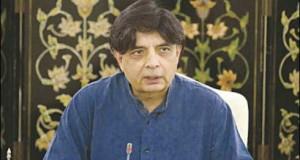 وزارت داخلہ نے پنجاب میں رینجرز کو اختیارات دینے کی منظوری دے دی
