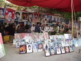 لاپتہ افراد کی بازیابی کے لیے قائم انکوائری کمیشن کی رپورٹ جاری